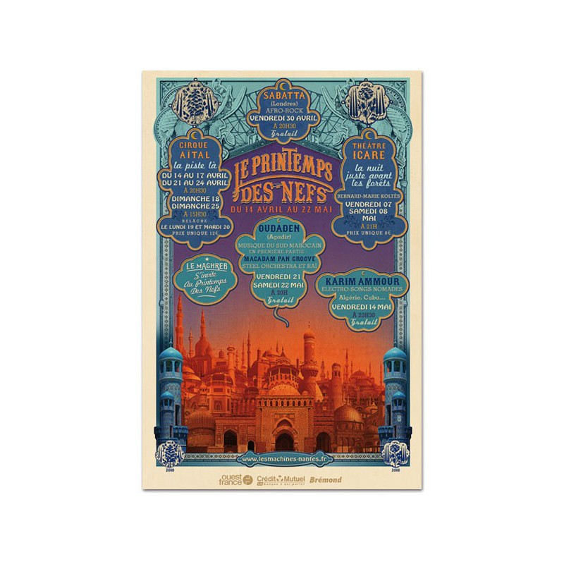 LARGE MOROCCAN SPRING POSTER