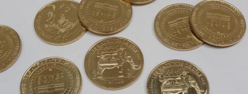 monnaies de Paris